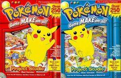 Pokémon Project Studio Red and Blue.jpg
