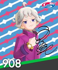 Card Lega Pokémon Beet.png