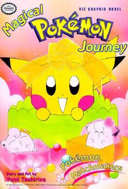 Il magico viaggio dei Pokémon VIZ volume 2.png