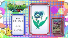 Pokémon Quiz XY069.png
