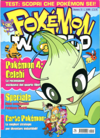 Rivista Pokémon World 12 - novembre 2001 (Play Press).png