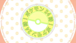 PokéTV Programma Pokémon 24 Ore.png