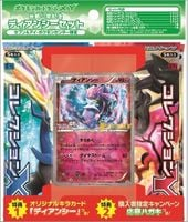 Seven I Diancie Movie Commemoration Set.jpg
