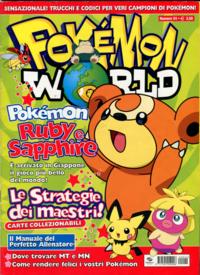 Rivista Pokémon World 24 - dicembre 2002 (Play Press).png