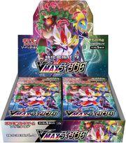 S1a VMAX Rising Box.jpg