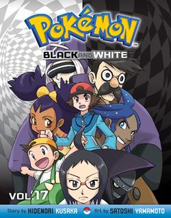 Pokémon Adventures BW volume 17.png