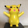 Pikachu interattivo McDonalds2002.png