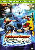Pokémon Ranger e il Tempio del Mare