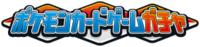 Pokémon Card Game Gacha logo.png