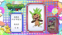 Pokémon Quiz XY010.png