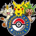 Logo Pokémon Center Osaka.png