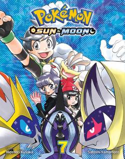 Pokémon Adventures SM VIZ volume 7.png