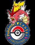 Logo Pokémon Center Hiroshima.png