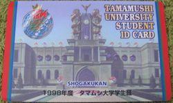 Celadon University ID Card.jpg