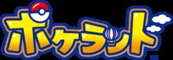 Logo Pokéland.png
