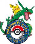 Logo Pokémon Center Skytree Town.png