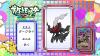 Pokémon Quiz XY097.png
