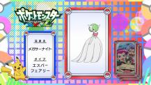 Pokémon Quiz XY117.png