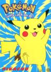 Cartolina 1 PC0147 Pokémon Pikachu Lightning GB Posters.png
