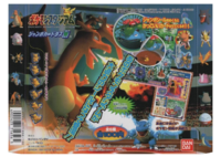 Manifesto pubblicitario in cartoncino delle Jumbo Carddas W Pokémon Stadium del 1999 della Bandai.png