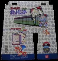 Manifesto pubblicitario in cartoncino delle Shirudasu Pokémon Parte 1 del 1997 della Bandai.png