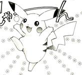 Akari Pikachu PCNNW.png