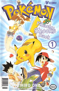 Pikachu Shocks Back issue 1