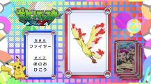 Pokémon Quiz XY085.png