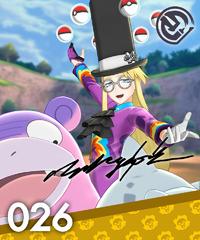 Card Lega Pokémon Savory.png