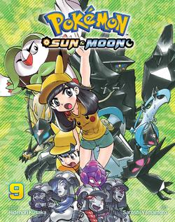Pokémon Adventures SM VIZ volume 9.png