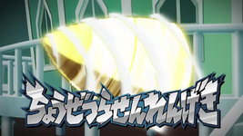 Ash Pikachu Spirale Perforante.png