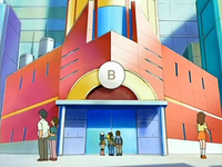 Lega della B HQ.png