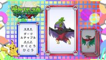 Pokémon Quiz XY051.png