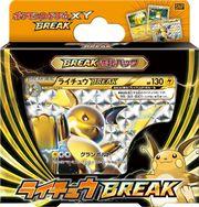 Raichu BREAK Evolution Pack.jpg