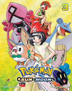 Pokémon Adventures SM VIZ volume 3.png