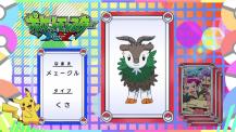 Pokémon Quiz XY053.png