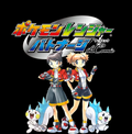 Darkrai Mission Story Pokemon Ranger Vatonage - the Comic artwork.png