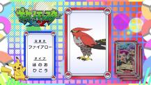 Pokémon Quiz XY036.png