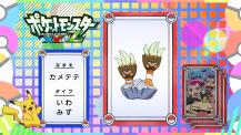 Pokémon Quiz XY110.png