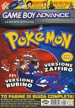 Rivista Game Boy Advance La Rivista Ufficiale 2 - Ottenere 2003 (Sprea Editori).jpg