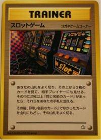 ArcadeGameGoldSilverNewWorld.jpg