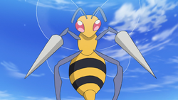 Goh Beedrill.png