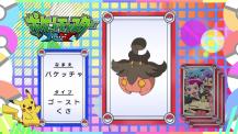 Pokémon Quiz XY021.png