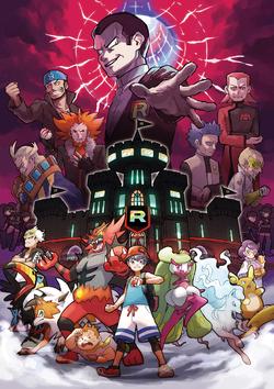Team Rainbow RocketUSUL.png