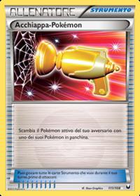 Acchiappa-PokémonEsploratori delle Tenebre.png