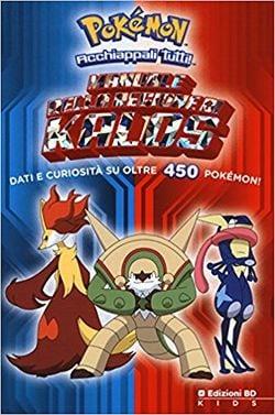 Pokémon Manuale Della Regione Di Kalos Pokémon Central Wiki