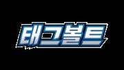 Taegeu Bolteu logo.png