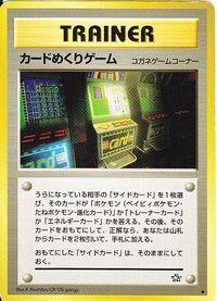 CardFlipGameGoldSilverNewWorld.jpg