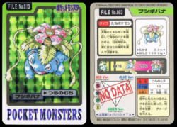 Carddass Pokémon Parte 3 File No.003 Venusaur Frustata Pocket Monsters Bandai (1997).png