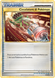 Circolatore di PokémonForzeScatenate81.png